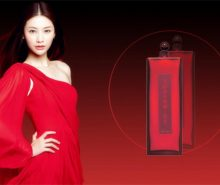 Eudermine Revitalizing Essence by Shiseido